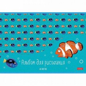 """Альбом для рисования А4 40 л., скоба, обложка картон, HATBER, 205х290 мм, """"В синем море"""", 40А4В"""