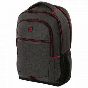 """Рюкзак BRAUBERG URBAN универсальный, с отделением для ноутбука, """"BOSTON"""", темно-серый, 47х30х14 см, 228867"""