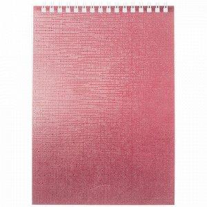 Блокнот А5 (146х205 мм) 80 л., гребень, бумвинил, клетка, HATBER, METALLIC Розовый, 80Б5бвВ1гр