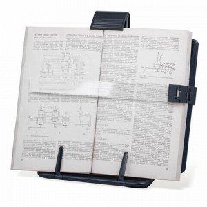 Подставка для книг, учебников, журналов BRAUBERG большая, регулируемый угол наклона, раздвижная, 230910