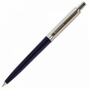 """Ручка подарочная шариковая BRAUBERG """"Soprano"""", СИНЯЯ, корпус серебристый с синим, линия письма 0,5 мм, 143484"""