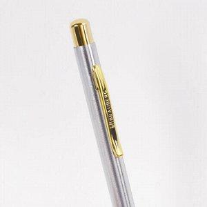 Ручка подарочная шариковая BRAUBERG Piano, СИНЯЯ, корпус серебристый с золотистым, линия письма 0,5 мм, 143472