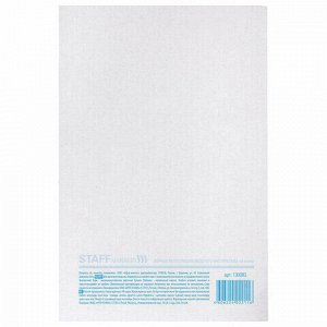 Журнал регистрации вводного инструктажа, 48 л., картон, офсет, А4 (198х278 мм), BRAUBERG/STAFF, 130083