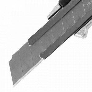 """Нож канцелярский 18 мм BRAUBERG """"Metallic"""", роликовый фиксатор, резиновые вставки, металл, 237159"""