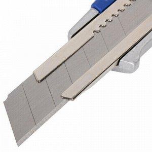 """Нож универсальный мощный ширина 25 мм BRAUBERG """"Professional"""", металлический корпус, 237448"""