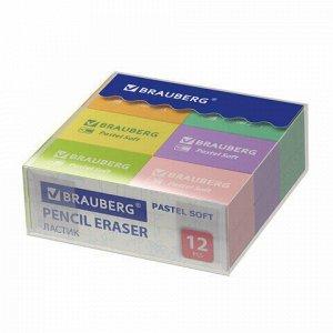 "Ластики BRAUBERG ""Pastel Soft"" НАБОР 12 шт., размер ластика 31х20х10 мм, экологичный ПВХ, 229598"