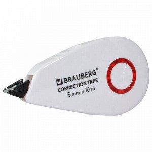 Корректирующая лента BRAUBERG SUPER, 5 мм х 16 м, корпус белый, блистер, 229061