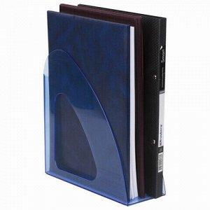 "Лоток вертикальный для бумаг BRAUBERG ""Delta"", 240х90х240 мм, тонированный синий, 237245"