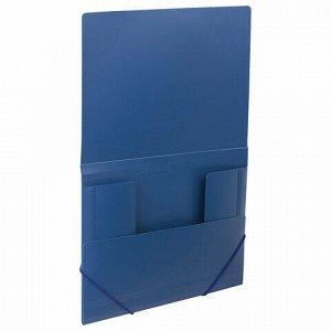 Папка на резинках BRAUBERG, стандарт, синяя, до 300 листов, 0,5 мм, 221623