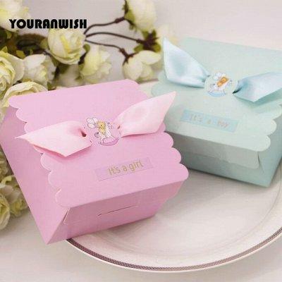 Экспресс💥Подарки для всех)  — Подарочные коробки — Подарочная упаковка
