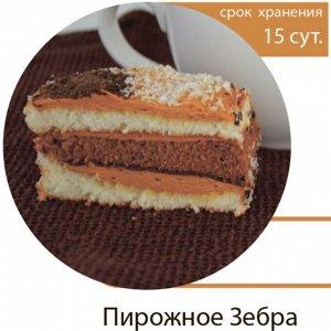 Пирожное Зебра (весовое) 1,3 кг