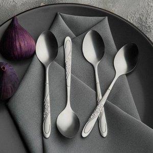 Набор ложек чайных Доляна «Антураж», 15 см, 6 шт