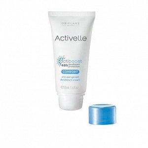Кремовый дезодорант-антиперспирант