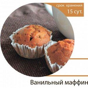 Маффин  (ваниль)  1 кг