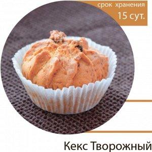 Кекс  Творожный  1,5 кг