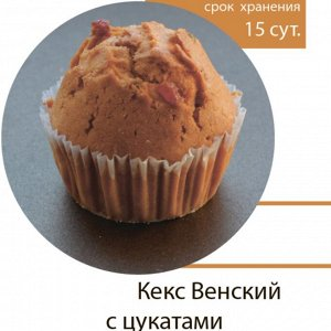 Кекс  Венский  с  цукатами  1 кг