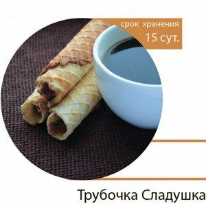 "Трубочка  ""Сладушка""  2,5 кг"
