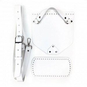Набор для сумки кроссбоди из натуральной кожи Париж. Цвет белый
