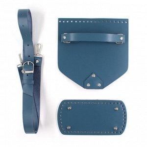 Набор для сумки кроссбоди из натуральной кожи Париж. Цвет джинс
