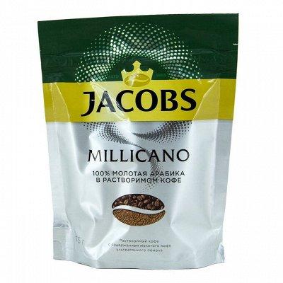 Лавка кофе и чая. Большой выбор! Быстрая доставка — Jacobs Monarch(зерно,молотый, растворимый) — Растворимый кофе