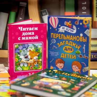 Самые необходимые, любимые - детские игрушки в наличии!  — Книжки на картоне. Сказки. Стихи. Рассказы. — Детская литература
