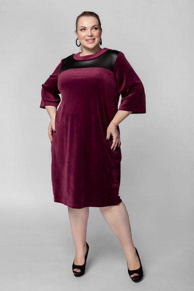 ❀ АРТЕССА ❀ Размеры с 48 до 74 — Вечерние платья — Платья