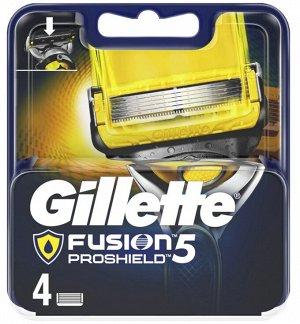GILLETTE FUSION ProShield Сменные кассеты для бритвы 4шт