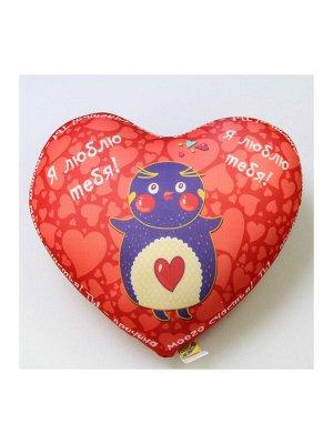 """Антистрессовая подушка-сердце """"Любовь"""" (Я люблю тебя)"""