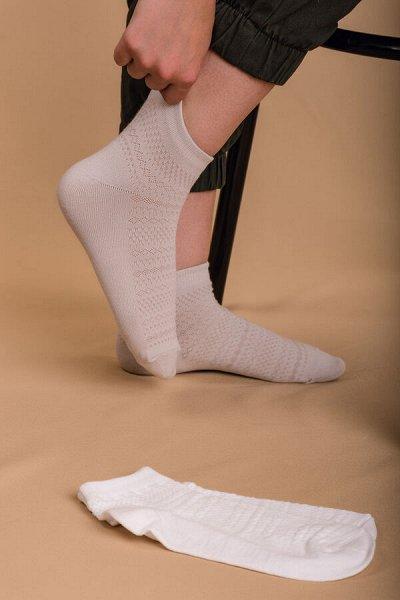 Натали™ - Самая популярная коллекция домашней одежды НОВИНКИ — Женские носки — Носки
