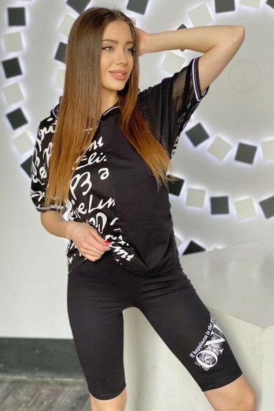 Дарья + Натали. Одежда в наличии. Постоянное обновление ✅ — Натали Новое поступление 09.04 (еще добавляю) — Одежда для дома