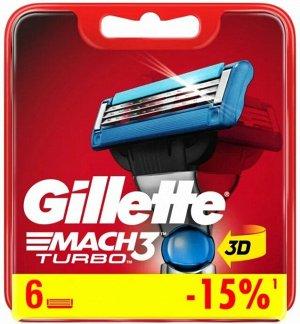 GILLETTE MACH3 Turbo Cменные кассеты для бритья Red 6шт