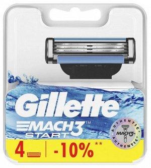 GILLETTE MACH3 Start Сменные кассеты для бритья 4шт