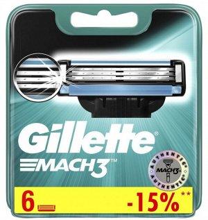 GILLETTE MACH3 Сменные кассеты для бритья 6шт