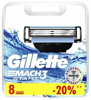 GILLETTE MACH3 Start Сменные кассеты для бритья 8шт