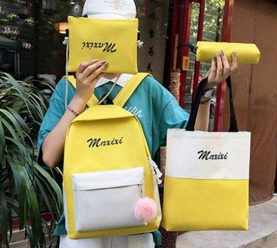 Утягивающий костюм для фитнеса всего за 998р🤩 в Наличии — -60%: Сумки-шопер, Сумки-мессенджер, Нагрудные и поясные сумки