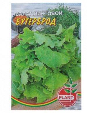 "Семена Салат ""Бутерброд"""