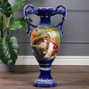 """Ваза напольная """"Флорена"""", кобальт, Аленушка, керамика, 69 см"""