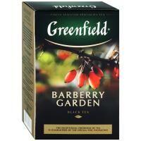 Лавка кофе и чая. Большой выбор! Быстрая доставка — Greenfield — Чай