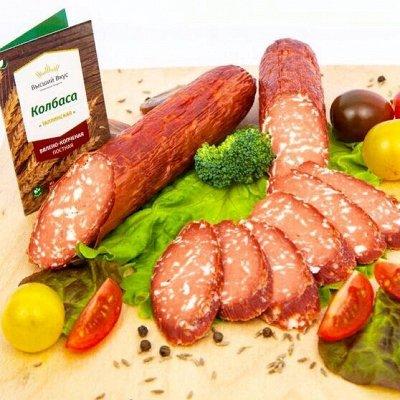 """Постные веганские колбасы и сосиски. НОВИНКИ! .- 26 — Колбасы пшеничные """"Высший вкус"""""""