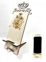 Деревянная подставка? для телефона Корона