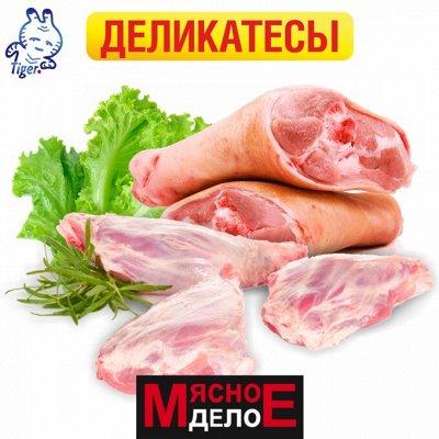 Мясное дело — Деликатесы - Мясное дело — Бекон, шпик и сало