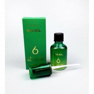 Masil 6 Salon Hair Perfume Oil Парфюмированное масло для волос 50мл