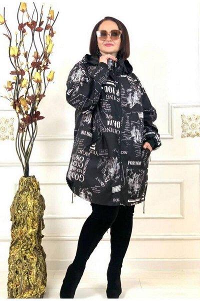 Домтекс  — Женщинам. Куртки, парки — Одежда