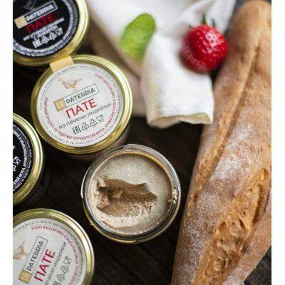 Оливковое масло Urzante, Vilato, La Espanola, Antico! — Деликатес из утки, индейки, кролика. Стоит попробовать! 40 — Мясные