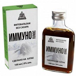 """Фитобальзам """"ИММУНО+"""" (без сахара), 100 мл."""