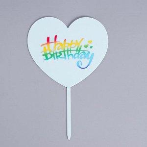 Топпер «С днём рождения», сердце, цвет голубой