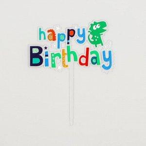 Топпер «С днём рождения», дино