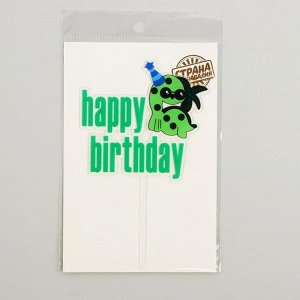 Топпер «С днём рождения», динозавр в колпаке