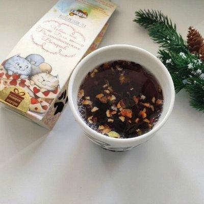 Оливковое масло Urzante, Vilato, La Espanola, Antico! — ИВАН-ЧАЙ  лучший 13 — Чай