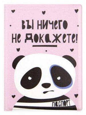"""Обложка для паспорта """"Вы ничего не докажете""""/панда"""